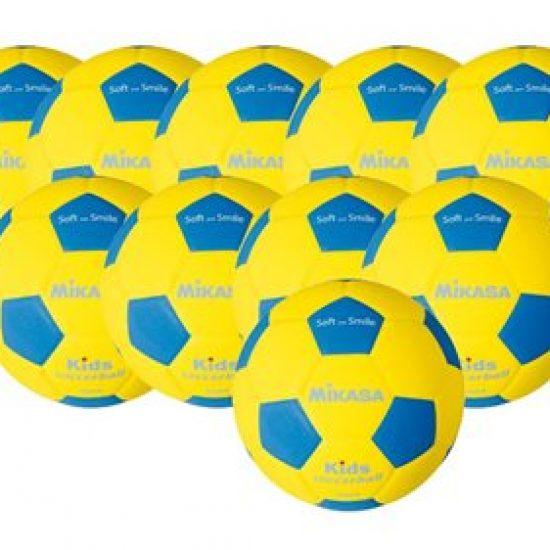 Fotboll MIKASA Kids 10-p
